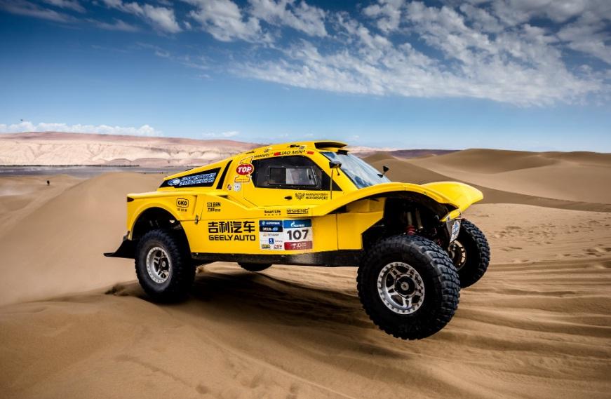 Geely correrá el Dakar 2019 con un Buggy impulsado a Metanol